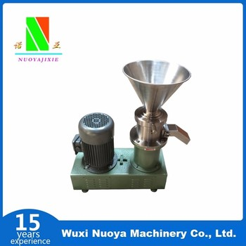 Durable Use Multi-function Colloid Mill