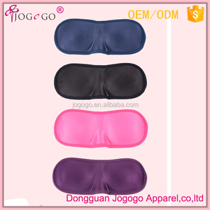 3D Eye Mask Travel Sleep Soft Padded Shade Cover