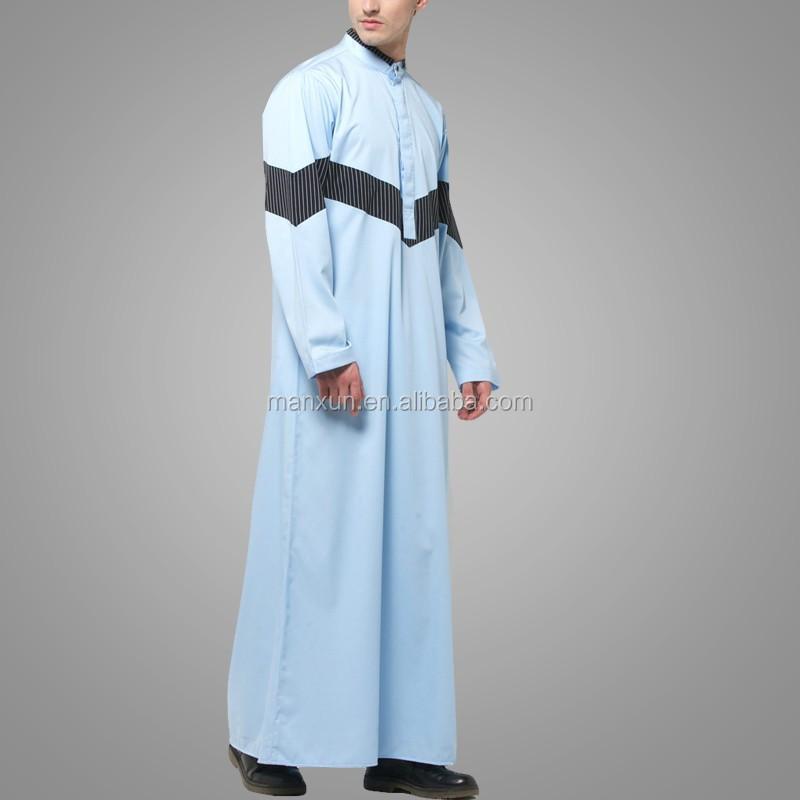 2016 Fashionable New Design Muslim Abaya Islamic Men 39 S