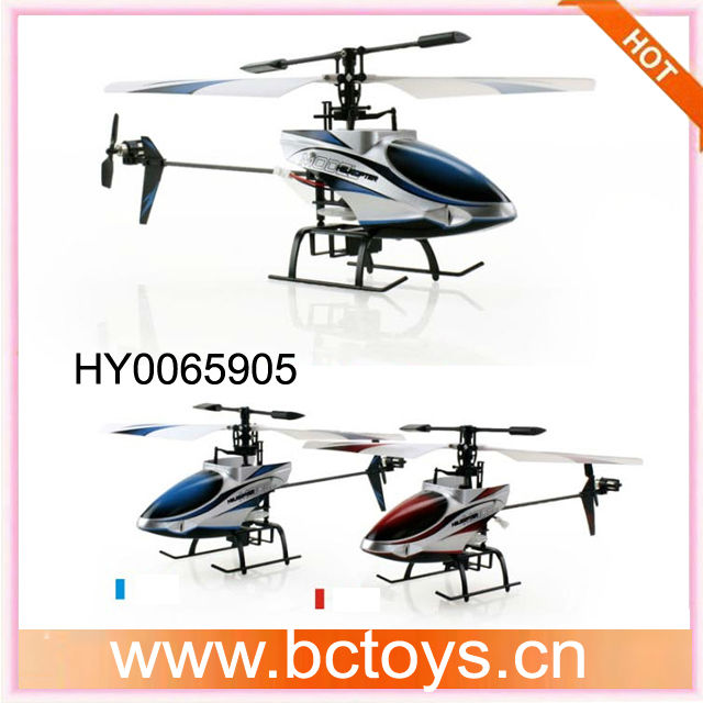 YIZHAN model toys NO: 58015 silver shadow fighter 2.4GHZ 4ch Gyro single blade rc helicopter HY0065905