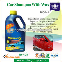 car auto care polish