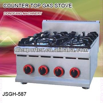 gas range oven, DFGH-587 counter top gas stove