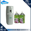 Metered Aerosol Fragrance Dispenser with 5-10-15-30 minute interval settings F128