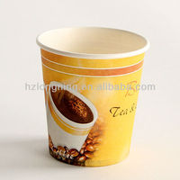 Market or Event Use 6oz Single Wall Small Paper Cups