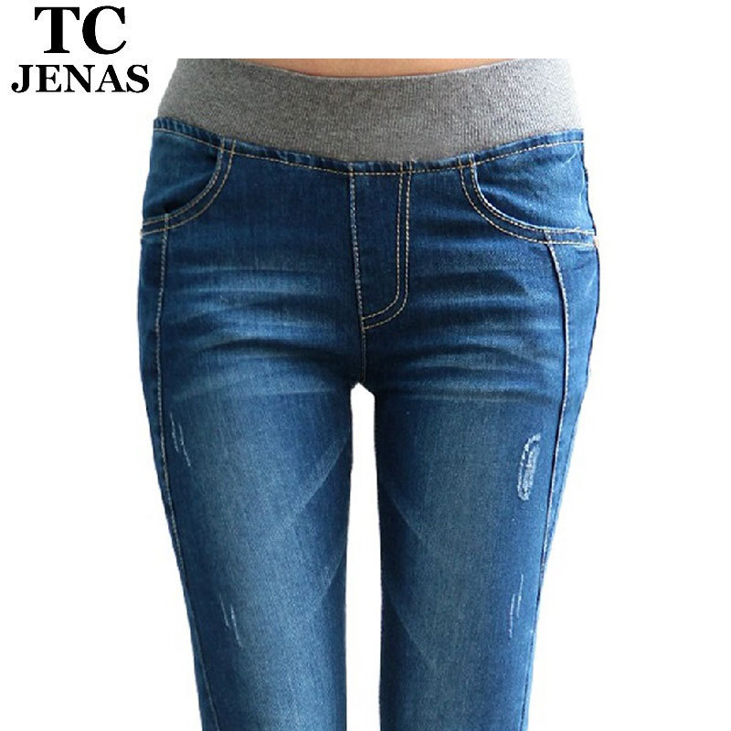 39c79af4afb4d Get Quotations · TC Plus Size Women s Elastic Waist Skinny Light Blue High  Waist Ripped Jeans For Woman 2015