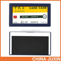 Wholesale New Product High Quality Magnetic Card Case Manufacturer