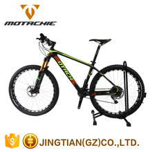 Motachie professional manufacturer light mountain bike 27.5 full suspension,carbon fiber mountain bike,bikes mountain bicycle