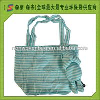 Animal Shaped Nylon Foldable Bags