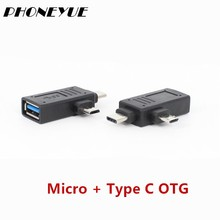 Fast Speed OTG 2 In 1 Micro 5 Pin + Type-C Type C USB 3.1 to USB 3.0 OTG Adapter For Xiaomi For LG