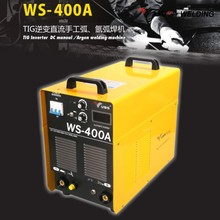 Chnia argon / arc welding machine specifications easy to carry WS-400A