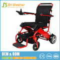 JBH wheelchair OEM service FDA and CE standard factory D05 2 wheel electric wheelchair on sale