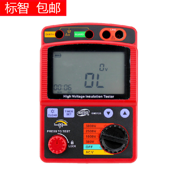 digital insulation resistance tester insulation tester price