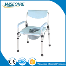 Best price Aluminum Toilet Commode chair Toilet seat for old people Fold able commode