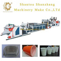 PS PP sheet making machine plastic sheet extusion line