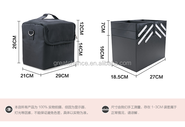 3Layers Black Nylon Portable Travel Beauty Cosmetic Makeup Vanity Case Nail Box