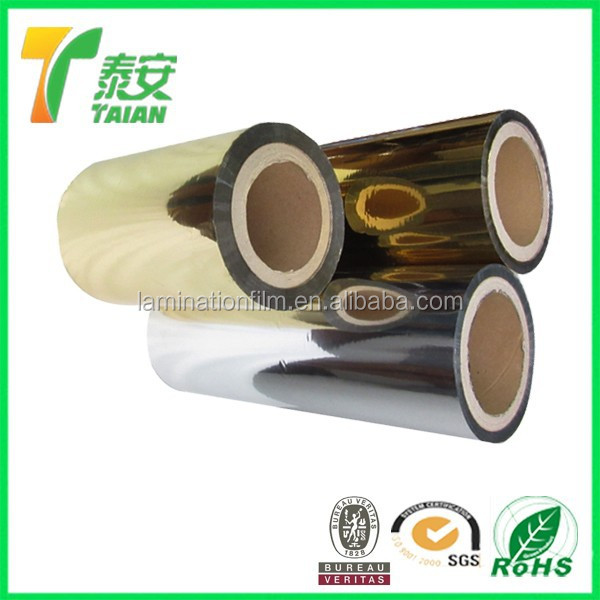 Hot Roll Laminating Film / High Glossy and Brightness Heat Transfer Polyester Film