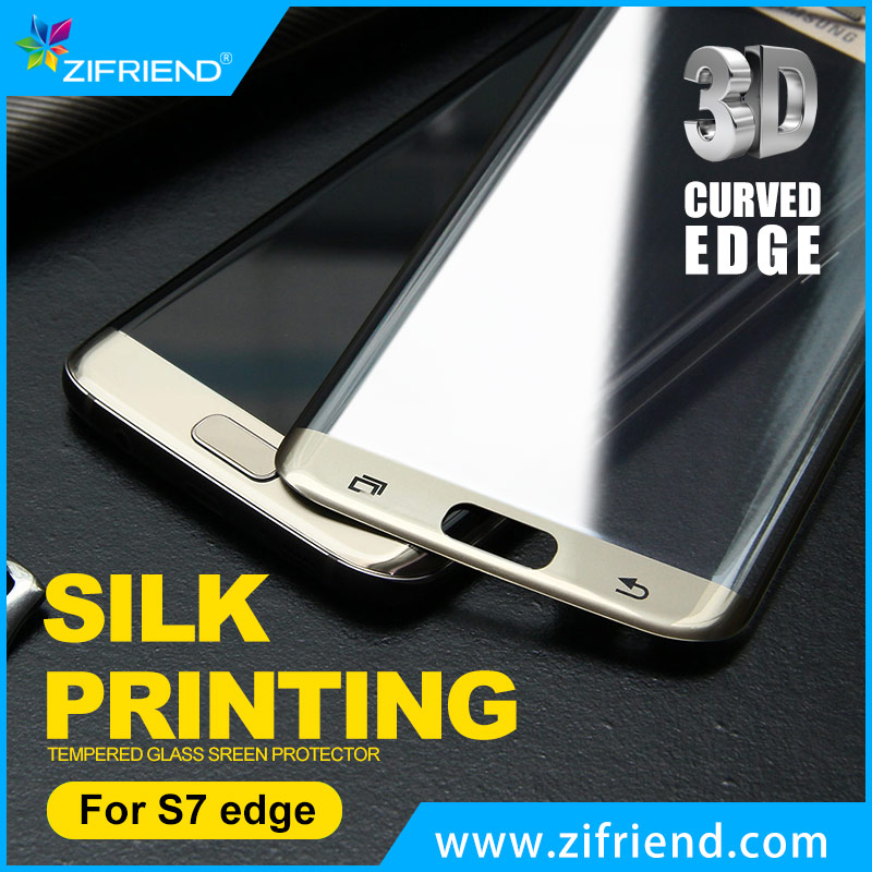 nano shield lcd tempered glass screen protector for s7 edge