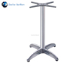 Hot sale adjustable height metal cast aluminum table base Polished Aluminum Table Legs for folding coffee table