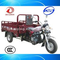 HY175ZH-FY-4 Trike chopper three wheel motorcycle