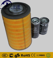 SDLG wheel loader spare parts LG953 Air filter for Weichai 4110000763