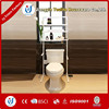 home stainless steel toilet shelf