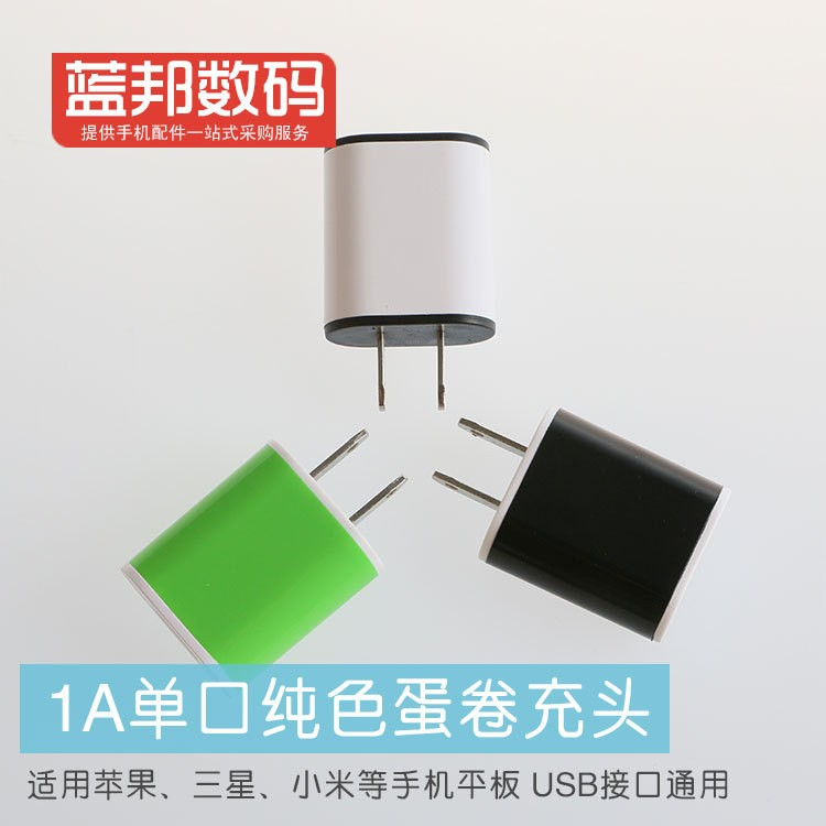 Electrical DC 5v 1.5a mini usb wall travel charger EU/US power adapter for android tablet pc , iphone 6 plus