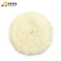 Factory wholesale single side wool buffing pads for car polishing