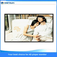 Advertising monitor 22 inch LED/LCD open monitor could mount on wall