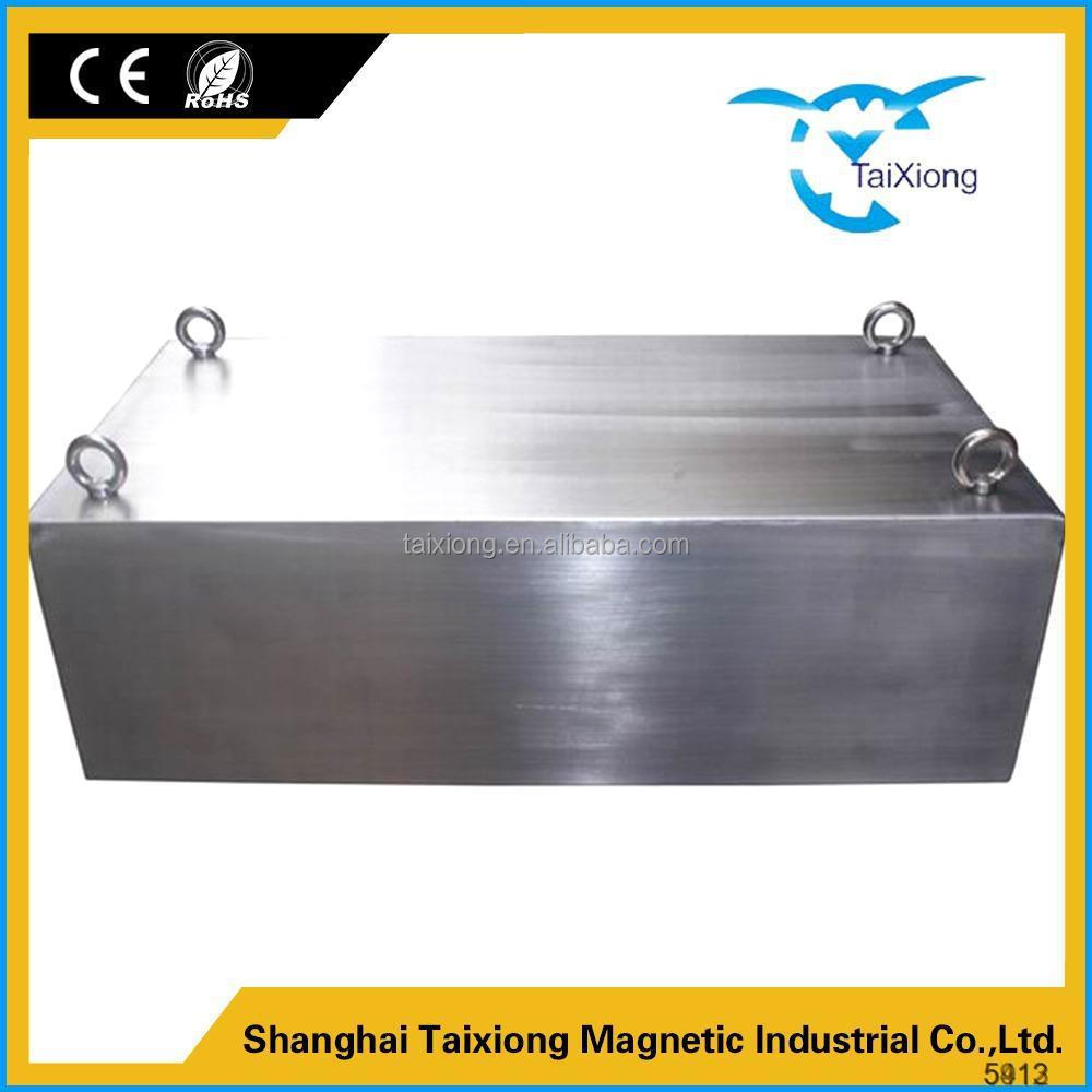 Factory supply quality Assurance magnetic materials for plastic magnetic plate