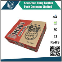 High standard moving corrugated custom size free printing packing box