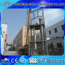 PET crystallization dehumidifier waste water evaporator treatment