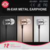 2017 Latest Fancy Metal Wired Headsets Cheap Earphone With Bass Sound