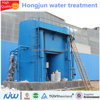 China intelligent efficiente integrated purifier river waste water treatment plant