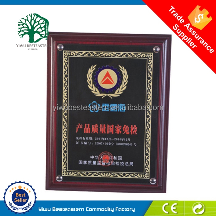 Manufacturer high end MDF wooden plaque with gift box