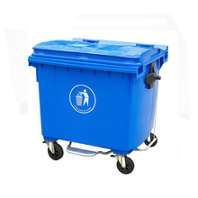 1100L Street Garbage Waste Bin With Pedal And Lifting Arm