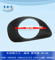 FOG LAMP COVER 06~08 FOR YARIS