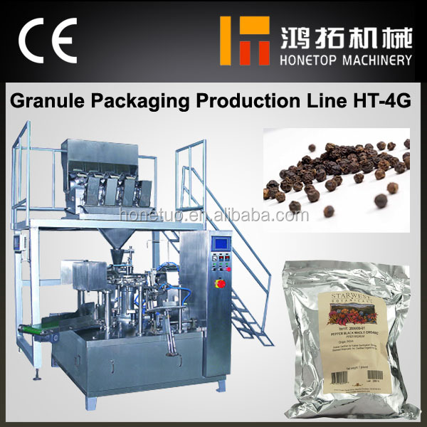 Certified full black pepper seed packing machine