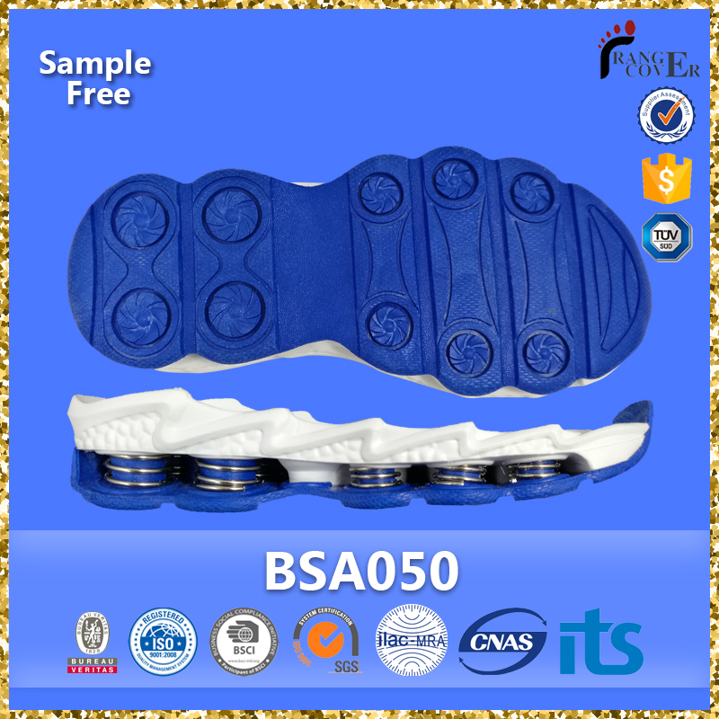 BSCI Factory Wholesale Price EVA TPR Spring Soft Soles For Kids