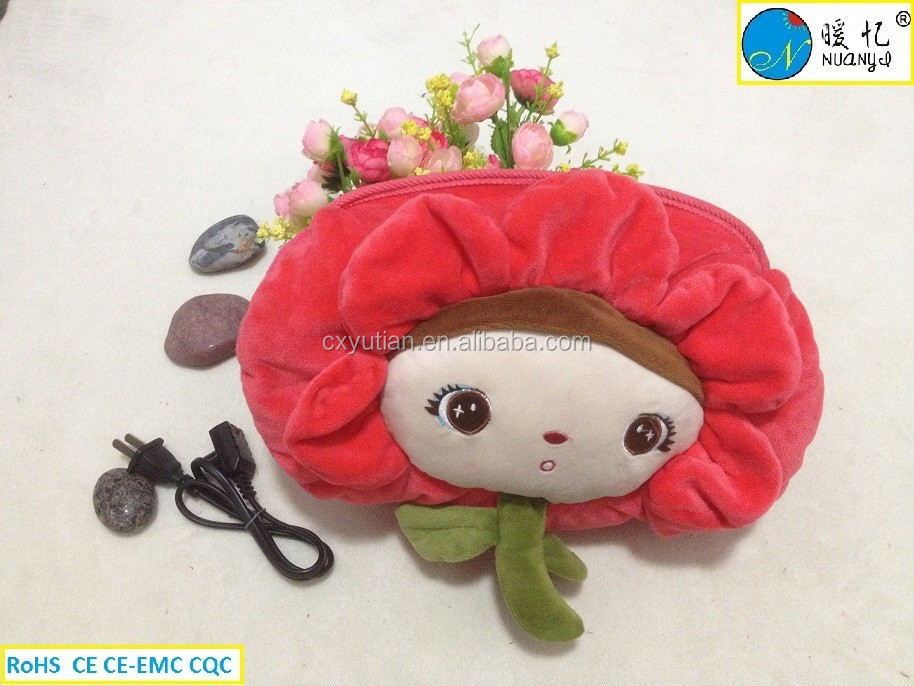 high quality electric hot water bag/cartoon shape hot water bag with cover