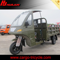 Chongqing factory 3 wheel motorcycle with canopy tricycle