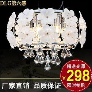 Sixth Sense pastoral flowers crystal ceiling lamps bedroom minimalist modern LED Crystal Light warm circle of flowers