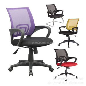 Hot sale modern high back office chair
