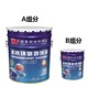 High environmental safety waterborne epoxy resin floor coating
