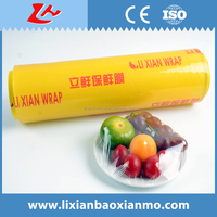 Super Market and Household Use Mushroom Fruit and Vegetable Wrap PVC Cling Film