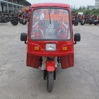 250cc 3 wheel motorcycle for sale/china 3 wheel motorcycle with cabin