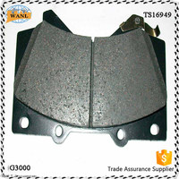 China factory TS16949 brake system brake pad shim