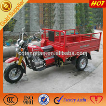 200cc agricultural three wheeler / farm tricycle
