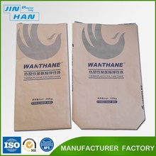 Wholesale Direct Factory Durable Package Paper-plastic Compound bags for Industrial Use Packing