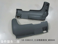 BYD F0left accessories box