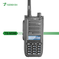 Dual Band VHF&UHF Mobile Radio for TSSD TS-M398 7W ham transceiver